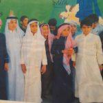موسسه آموزشی علوی خوزستان